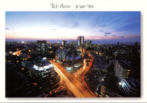 Postcards - Tel Aviv, Israel