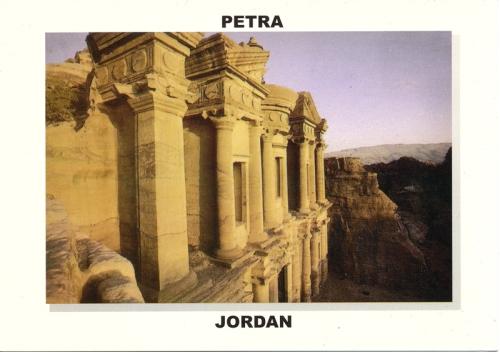 Postcards - Petra, Jordan