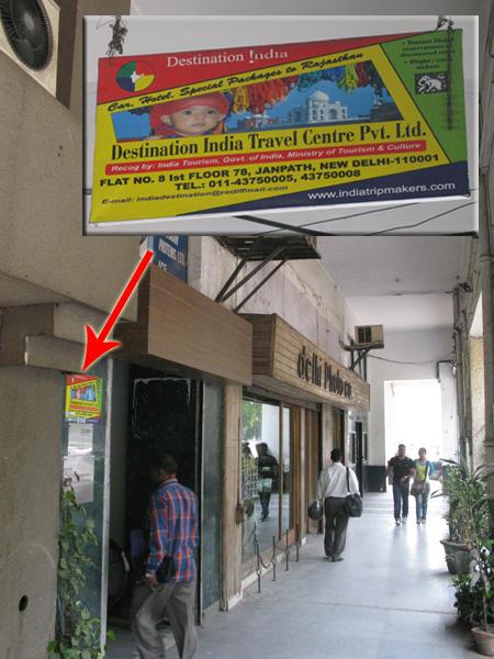 Delhi, India - Destination India Office